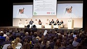ATM Global Stage to open with Expo 2020 legacy debate