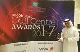 ETIHAD AIRWAYS IS A WINNER AT MIDDLE EAST CALL CENTRE AWARDS