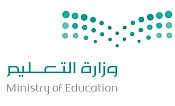 Saudi Education Ministry to activate culture of dialogue, communication