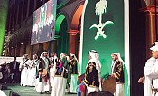 Saudis in US mark National Day with embassy celebration
