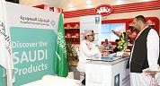 Saudi Arabia to Underline Status as Regional Food Manufacturing Force at Gulfood Manufacturing
