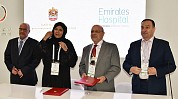 Ministry of Community Development Signs Agreement with Emirates Healthcare Company to Support the Elderly in the UAE