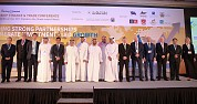 Conference Highlights Importance of Industry Collaboration to Boost Shipping and Trade Investment