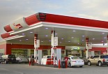 Petromin receives renewal of qualifying certificate for the management of fuel stations and service centers
