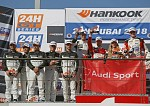 One-two victory for GT4 version of the Audi R8 LMS at premiere in Dubai