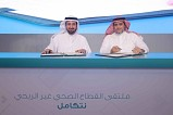 Ministry of Health Signs Community Partnership Agreement with Nahdi Medical Company