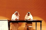 Emirates Library and Information Association Form Board of Directors