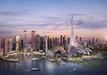 Emaar Properties Dfm Recorded Revenue For The First Three Months Of 2018 Aed 5 586 Billion Us 1 521 37 Per Cent Higher Than Q1 2017