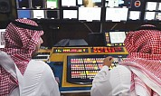 New media center to assess quality of reports and effect on KSA