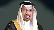Saudi Energy Minister to Bloomberg Television: Premature to Say if OPEC+ to Cut Output