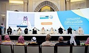 Saudi Arabia's services to Muslim world lauded