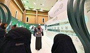 Finance Ministry showcases achievements at Janadriyah