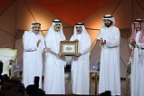 King Faisal Prize and Alfaisal University honour national, international pioneers in medicine