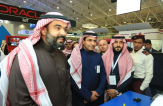 Saudi IoT 2019 under the supervision of Ministry of Communications & Information Technology