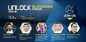 UNLOCK Blockchain Forum to showcase Kingdom of Saudi Arabia's Blockchain strategies in financial and government sector