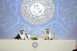 King Faisal Prize winners announced