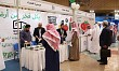 Riyadh hosts international water conference