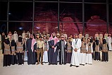 HRH the Crown Prince patronizes ceremony launching