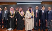 Prince Muhammad Bin Salman Award for Cultural Cooperation announced
