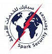 Spark Security Services Contributes to the Success of Asian Cup 2019