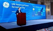 GE Showcases Innovative Solutions to Complement  UAE Energy Strategy 2050
