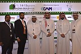 Cinema Build KSA Forum Attracts 300 Attendees, 50 Speakers, & Exhibitors from 30 Countries