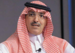 Al-Jadaan leads the Saudi Delegation to the G20 Finance Ministers' meeting in Washington on next Thursday and Friday