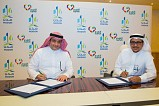 MODON, Nahdi sign agreement to develop Middle East's first smart logistics warehouse