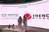Tatweer for Educational Technologies and Trend Micro Sign MOU at GESS 2019