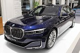 Mohamed Yousuf Naghi Motors officially introduces new BMW 7 Series LCI to customers in Kingdom of Saudi Arabia