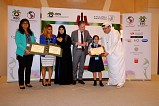 162,000 Students participate in EEG's Environmental Drawing Competition