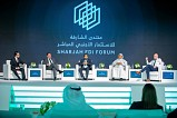 Invest in Sharjah Announces Fifth Edition of Sharjah FDI Forum on November 11-12