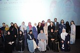 PepsiCo boosts women empowerment in Saudi Arabia with the launch of Tamakani