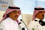 Saudi SABIC, Exxon Mobil to start construction of $9bln petrochemical plant in Texas