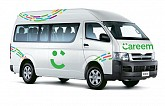 Careem BUS launches services in the city of Jeddah