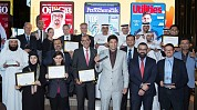 ADES International's growth commended at Middle East Energy Awards