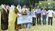 Prince Khaled Al-Faisal hands prizes to first place winners of 10th Arabian Horse Championship