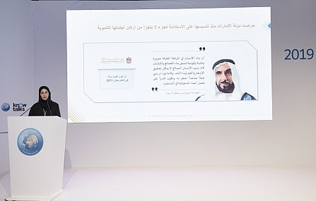 Knowledge Summit 2019: Realising Sustainable Development Goals will Boost UAE's Global Competitiveness
