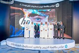 HP Hosts Event to Raise Awareness of Counterfeit and Fraudulent Activity in Saudi Arabia