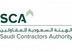 Saudi Contractor Authority certified by Great Place to Work®