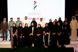 SWS Empowers Sportswomen to Become Future Leaders