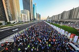 Hamdan bin Mohammed leads first Dubai Run on Sheikh Zayed Road featuring 70,000 participants