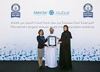 Masdar City Builds World's Largest Mosaic Made from Recycled Materials