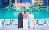 Masdar Launches First Green REIT in UAE
