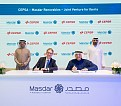 Masdar and Cepsa to establish joint venture to develop renewable energy projects in Spain and Portugal