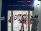 RTA closes, adjusts business hours of customer centres starting tomorrow until April 9th