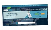 38k people register with Saudi national distance learning platform in 10 days