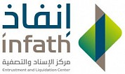 Infath and THIQAH Signing Online Auction Service Provider Approval Agreement