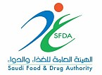 SFDA Joins WHO-National Control Laboratory Network for Biological Preparations