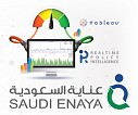 Saudi Enaya Cooperative Insurance Company Launches Market Leading Policy Intelligence Tool in Collaboration with Tableau®️